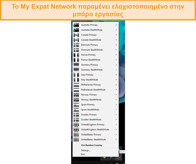 Στιγμιότυπο οθόνης της διασύνδεσης επιφάνειας εργασίας My Expat Network