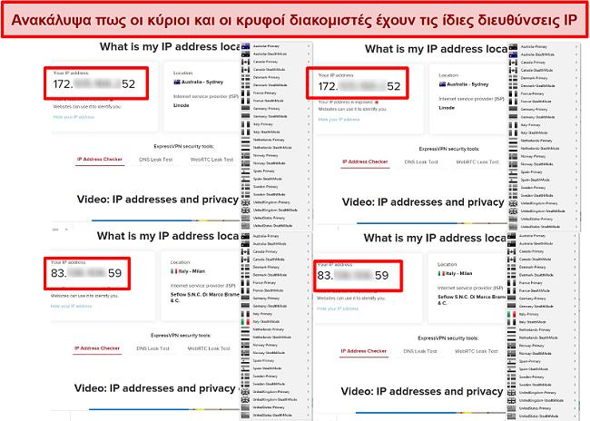Στιγμιότυπο οθόνης από τους κύριους και stealth διακομιστές του My Expat Network που δίνουν την ίδια διεύθυνση IP