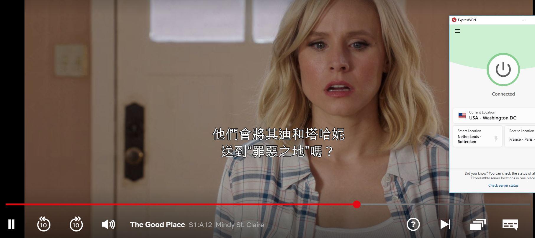 ExpressVPN与Netflix兼容
