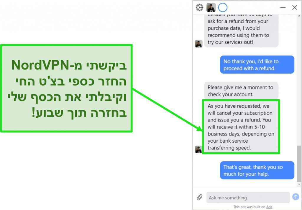 צילום מסך של לקוח המבקש החזר עם אחריות הכסף להחזר של 30 יום בצ'אט החי של NordVPN