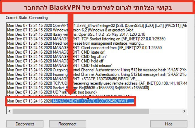 צילום מסך של BlackVPN מנסה להתחבר לשרת באמצעות לקוח OpenVPN