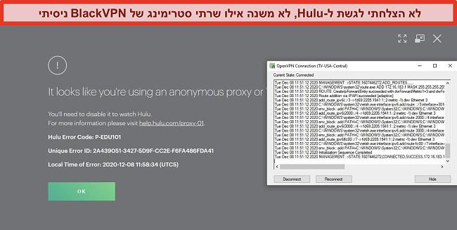 צילום מסך של שגיאת ה- IP של ה- proxy של Hulu בזמן שחיבור BlackVPN מחובר באמצעות OpenVPN