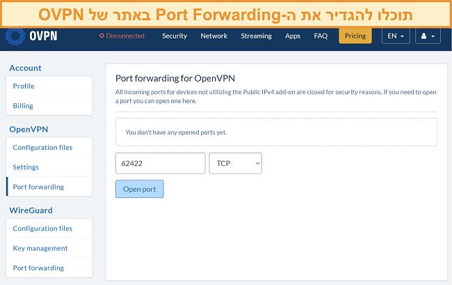 צילום מסך של אפשרות העברת הנמל ב- OVPN