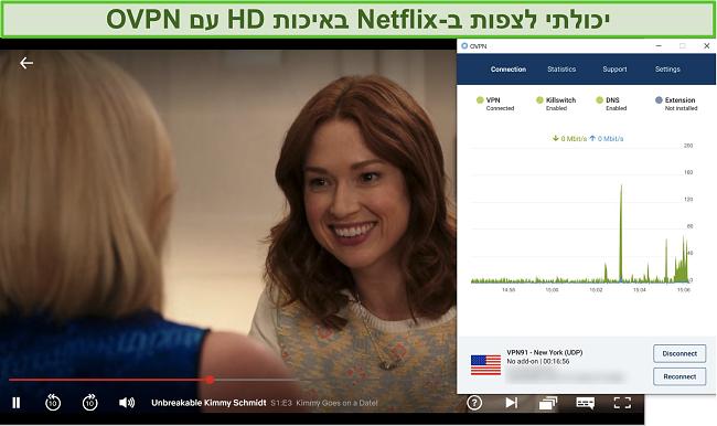 צילום מסך של OVPN ביטול חסימת נטפליקס