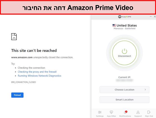 תמונת מסך של אמזון פריים וידאו הדוחה את חיבור HideIPVPN.