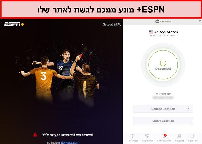 תמונת מסך של ESPN + מונעת ממך גישה לשירותיה באמצעות HideIPVPN.