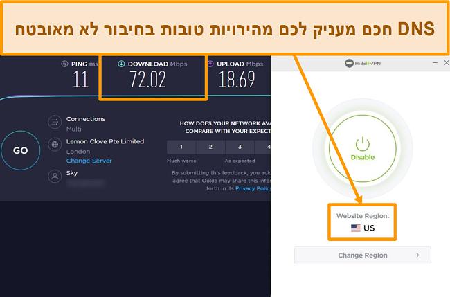 צילום מסך של בדיקת מהירות DNS חכמה של HideIPVPN.