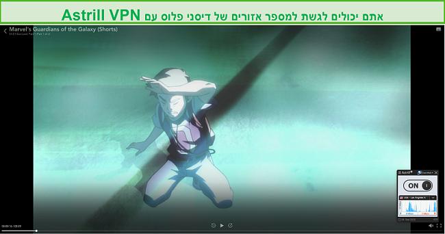 צילום מסך של Astrill VPN המחובר לשרת בלוס אנג'לס ומבטל חסימה של דיסני +.