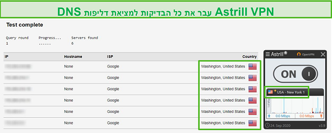 צילום מסך של Astrill VPN עבר בהצלחה בדיקות דליפת DNS.