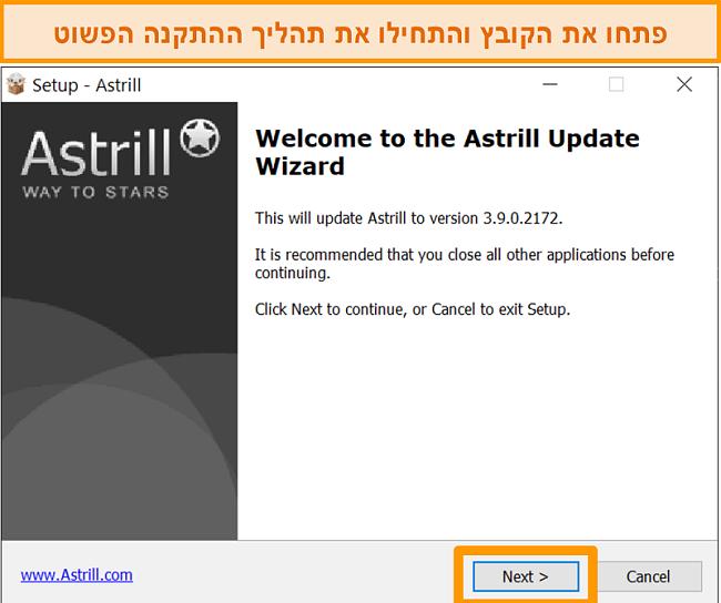תמונת מסך של מסך ההתקנה של Astrill ב- Windows.