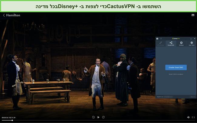 תמונת מסך של המילטון זורם בהצלחה בדיסני + עם CactusVPN מחובר