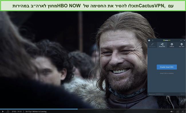 תמונת מסך של משחקי הכס זורמת בהצלחה עכשיו ב- HBO עם CactusVPN מחובר