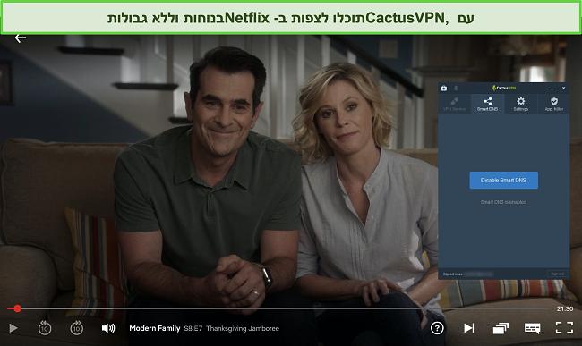 תמונת מסך של משפחה מודרנית זורמת בהצלחה בנטפליקס עם חיבור CactusVPN