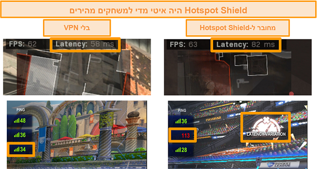 תמונת מסך של Call of Duty: Modern Warfare ו- Rocket League נבדקה להגדלת חביון כאשר הם מחוברים ל- Hotspot Shield VPN במחשב האישי.