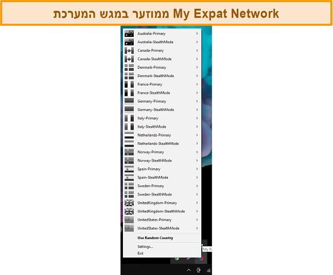 צילום מסך של ממשק שולחן העבודה שלי ברשת Expat