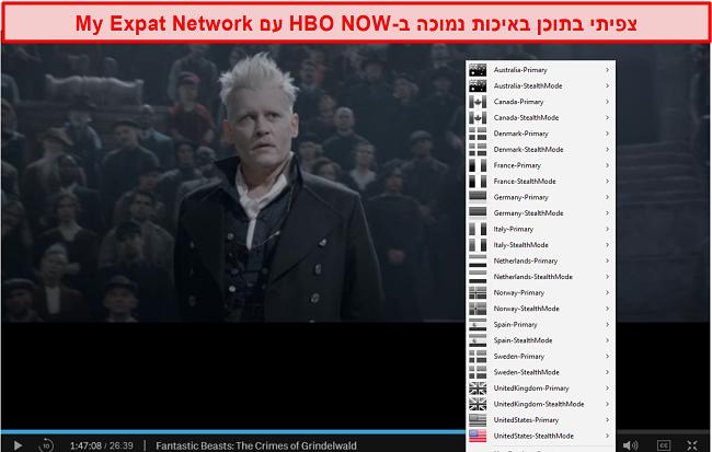 תמונת מסך של רשת Expat שלי מבטל את חסימת HBO עכשיו