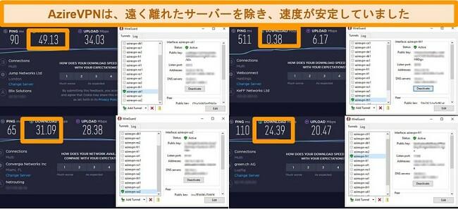AzireVPNサーバーに接続している間の4つの速度テストのスクリーンショット