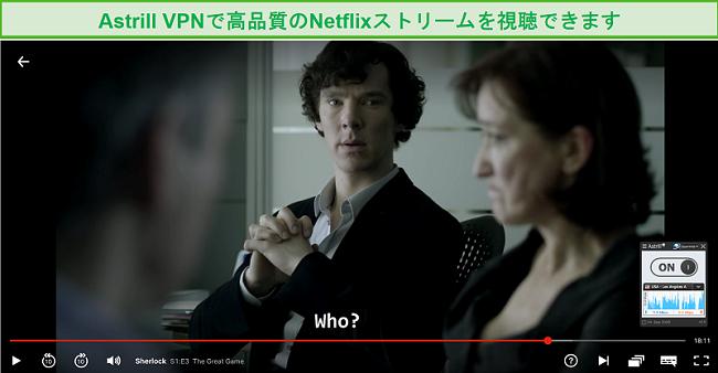 米国のサーバーに接続され、NetflixでSherlockをストリーミングしているAstrillVPNのスクリーンショット。
