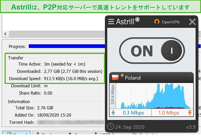 ポーランド語のP2Pサポートサーバーを介してファイルをトレントするAstrillのスクリーンショット。