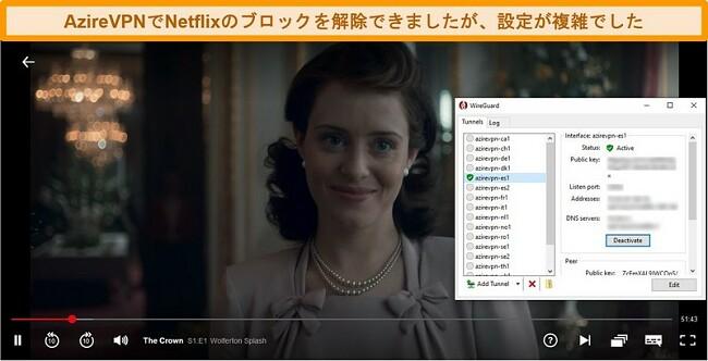 AzireVPNがWireGuardクライアントを使用してスペインのサーバーに接続されているときにNetflixで再生されているTheCrownのスクリーンショット