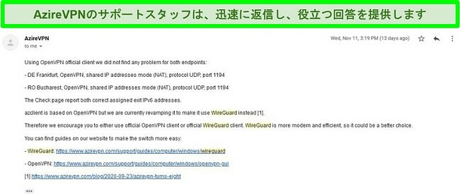ヘルプリクエストチケットに応答するAzireVPNサポートのスクリーンショット