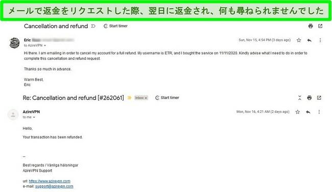 AzireVPNのキャンセルと払い戻しのプロセスを示すメールスレッドのスクリーンショット