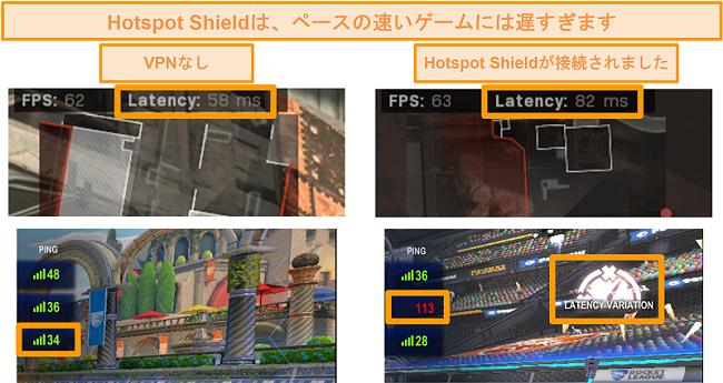 コールオブデューティのスクリーンショット:PCでHotspot Shield VPNに接続すると、遅延の増加がテストされたモダンウォーフェアとロケットリーグ。