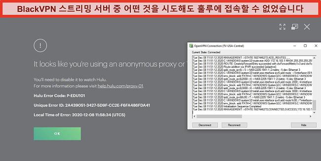 BlackVPN이 OpenVPN을 통해 연결된 동안 Hulu의 프록시 IP 오류 스크린 샷