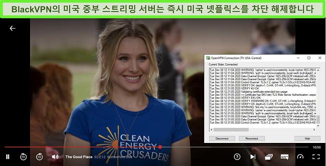 BlackVPN이 OpenVPN 클라이언트를 통해 미국 중부 스트리밍 서버에 연결되어있는 동안 Netflix의 The Good Place 스크린 샷