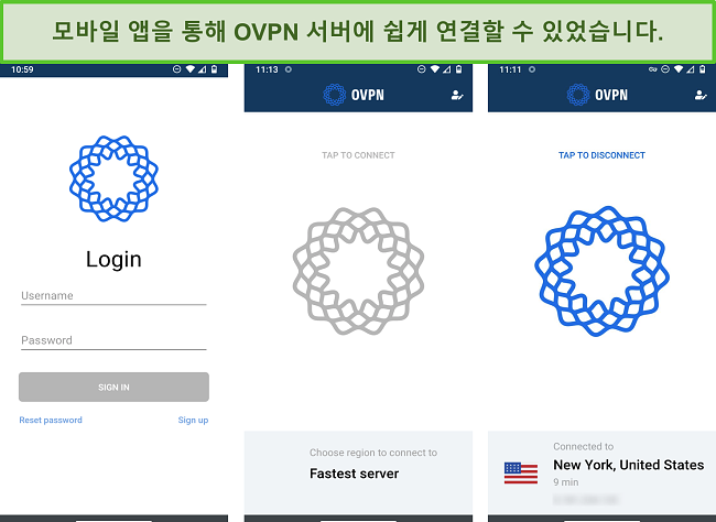 모바일에서 OVPN의 로그인 프로세스 스크린 샷