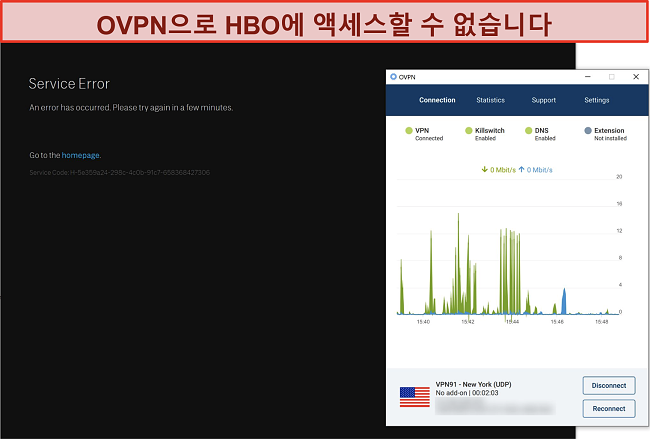 OVPN이 HBO에 의해 차단되는 스크린 샷