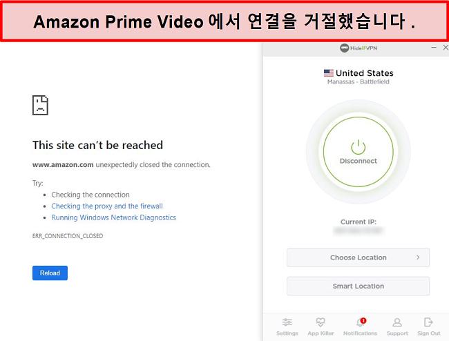 HideIPVPN 연결을 거부하는 Amazon Prime Video의 스크린 샷.