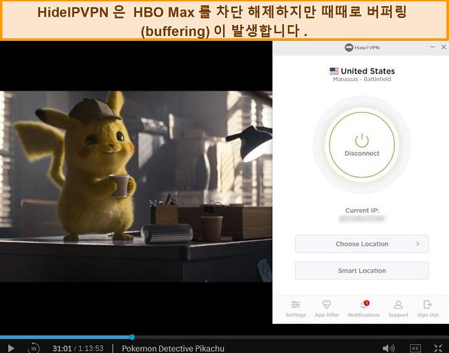 HideIPVPN의 HBO Max 차단 해제, 스트리밍 Pokemon Detective Pikachu의 스크린 샷.