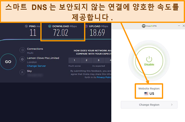 HideIPVPN 스마트 DNS 속도 테스트 스크린 샷.