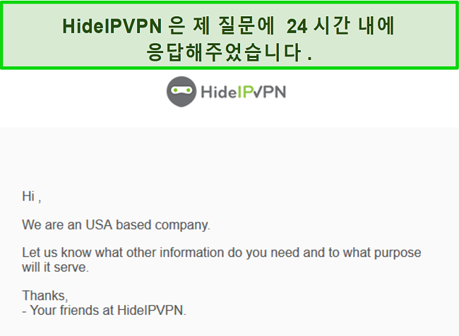 HideIPVPN의 이메일 지원 스크린 샷.