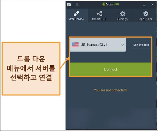 서버 선택 드롭 다운 메뉴를 보여주는 CactusVPN 인터페이스 스크린 샷