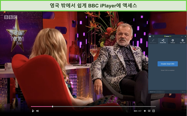 The Graham Norton Show의 스크린 샷이 CactusVPN이 연결된 BBC iPlayer에서 성공적으로 스트리밍 됨