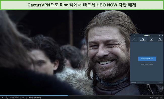 CactusVPN이 연결된 HBO NOW에서 왕좌의 게임 스트리밍에 성공한 스크린 샷