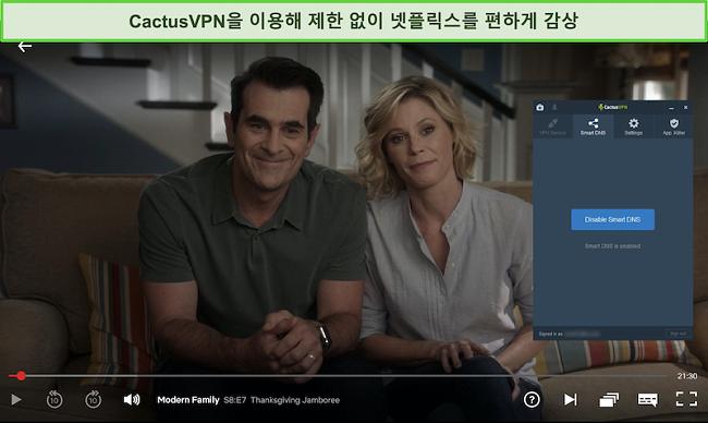 Modern Family가 CactusVPN이 연결된 Netflix에서 성공적으로 스트리밍하는 스크린 샷