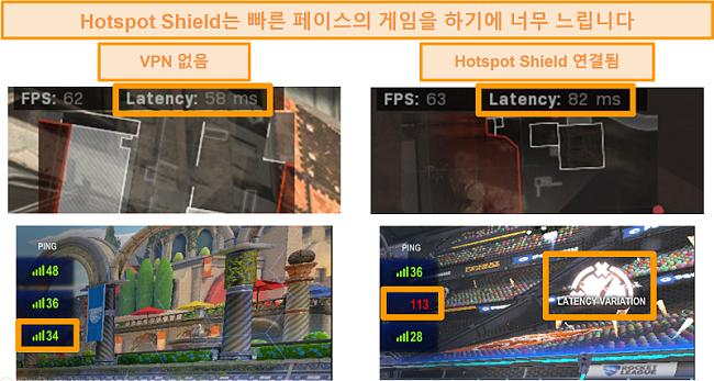 Call of Duty : Modern Warfare 및 Rocket League의 스크린 샷은 PC에서 Hotspot Shield VPN에 연결했을 때 지연 시간 증가를 테스트했습니다.