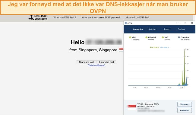 Skjermbilde av OVPN som bestått en DNS-lekkasjetest