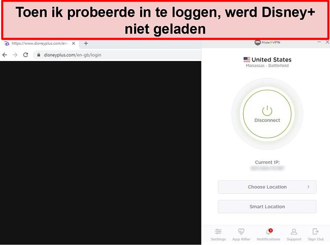 Screenshot van HideIPVPN krijgt geen toegang tot Disney +.