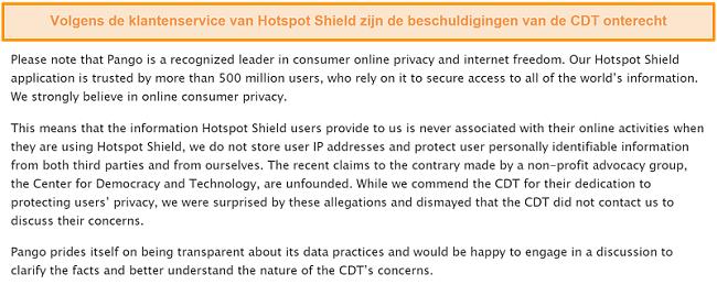Schermafbeelding van het e-mailantwoord van Hotspot Shield op de vraag over het incident in 2017 waarbij de CDT een klacht indiende bij de FTC over de gegevensverzamelingspraktijken van Hotspot Shield.