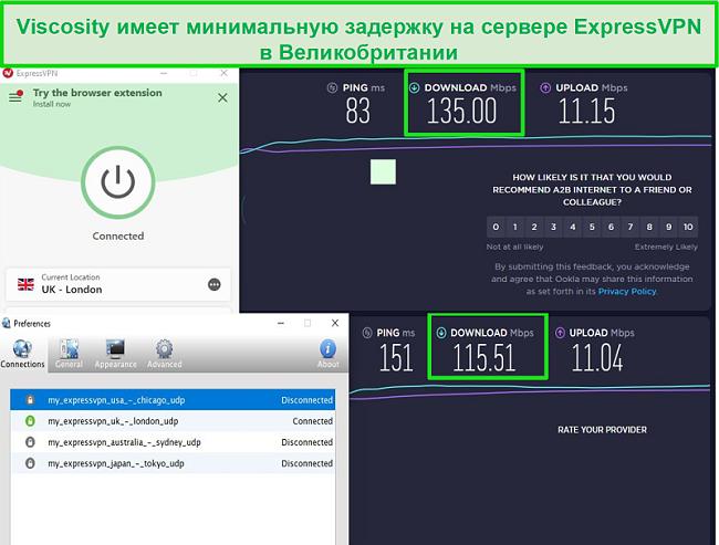 Снимок экрана с результатами теста скорости при подключении к британским серверам Express VPN через Visidity и ExpressVPN