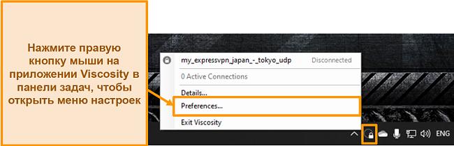Снимок экрана, показывающий, как открыть меню настроек в Visacity с помощью значка на панели инструментов.