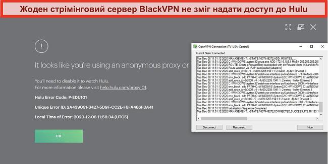 Знімок екрана помилки IP-адреси проксі-сервера Hulu, коли BlackVPN підключений через OpenVPN
