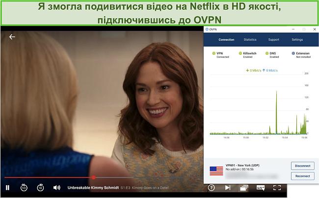Знімок екрана OVPN, який розблоковує Netflix