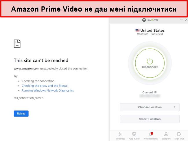Знімок екрана Amazon Prime Video відхиляє підключення HideIPVPN.