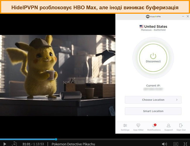 Знімок екрана HideIPVPN, який розблоковує HBO Max, потоковий детектив Pokemon Pikachu.