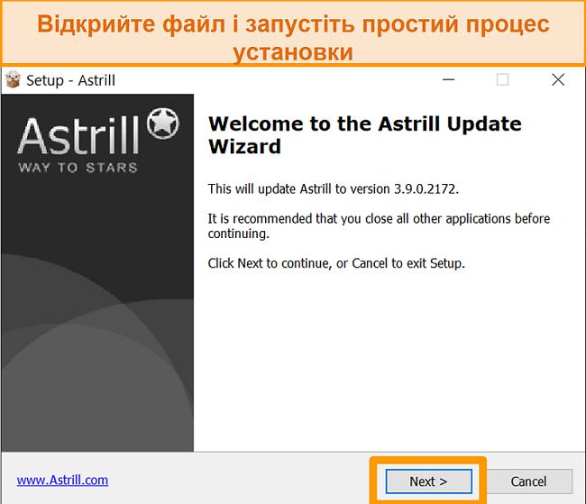 Знімок екрана екрана інсталяції Astrill у Windows.